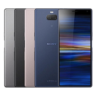SONY Xperia 10 (4G/64G) 6吋超極寬螢幕智慧手機