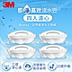 3M WP4000 即淨高效濾水壺濾心-4入裝 product thumbnail 2