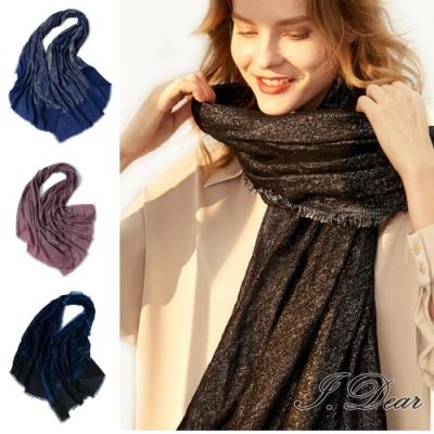 I.Dear-100%羔羊毛閃耀金絲三層極致紡紗羊毛圍巾披肩(4色)