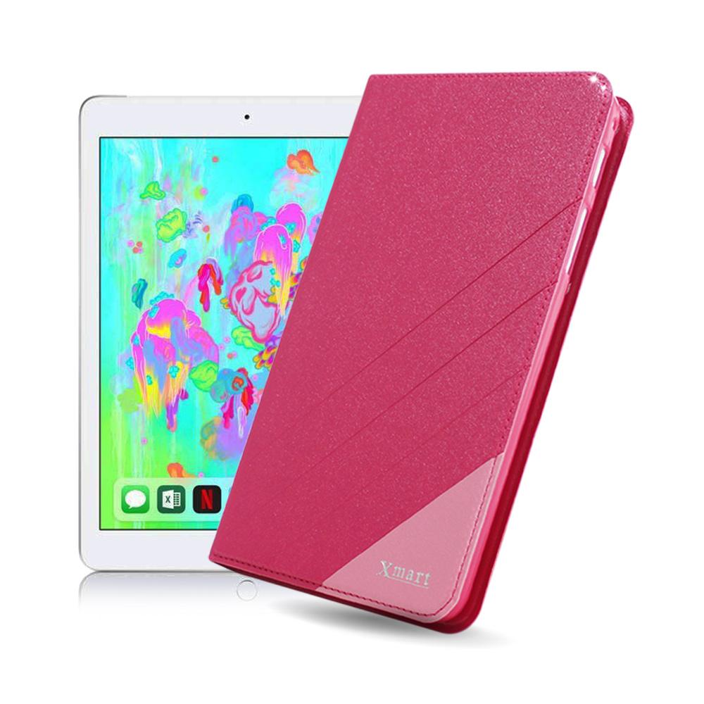 Xmart  2019 iPad mini/iPad mini 5 完美拼色磁扣皮套