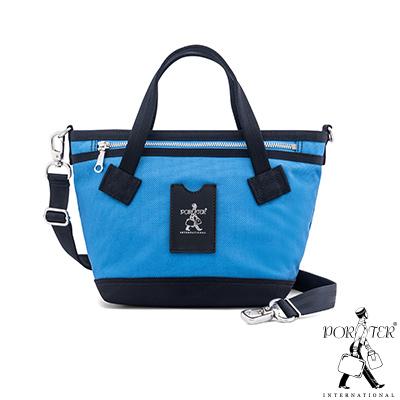 PORTER - 搶眼美學LUXY手提/肩背兩用托特包(XS) - 活力粉藍(銀)