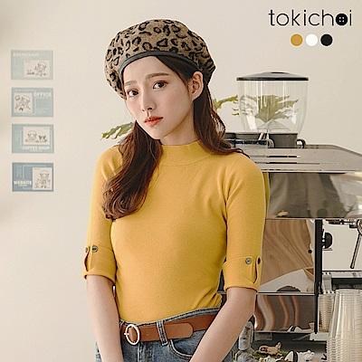 東京著衣 多色百搭基本款微高領彈性針織上衣(共三色)
