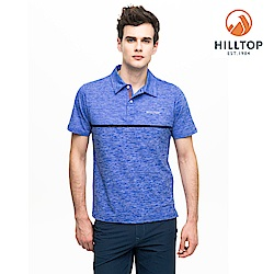 【hilltop山頂鳥】男款吸濕快乾抗菌彈性抗UVPOLO衫S14MG5藍紫