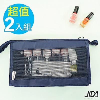 韓版 輕生活多彩可懸掛式防水大容量化妝包/盥洗包(2入)