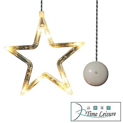 Time Leisure 吸盤式聖誕燈飾裝飾燈/節日小彩燈/電池燈