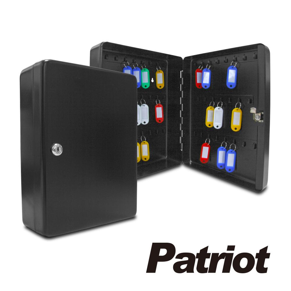 愛國者鑰匙防盜安全保管箱(KB50)