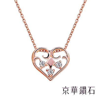 京華鑽石 小歡心 0.02克拉 10K鑽石項鍊