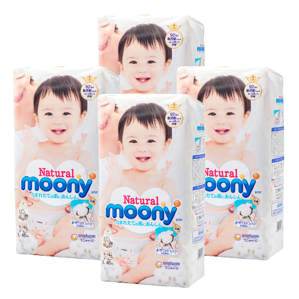Natural moony 頂級有機棉紙尿褲 境內版 L 40片x4包/箱