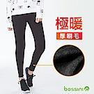 bossini女裝-素色刷毛貼身內搭褲01黑
