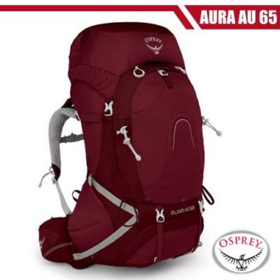 OSPREY 女新款 Aura AG 65 專業網架輕量登山背包S_輻射紅 R