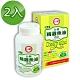 台糖精選魚油膠囊 (100錠/2瓶) product thumbnail 1