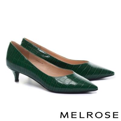 低跟鞋 MELROSE 經典質感鱷魚紋尖頭低跟鞋-綠