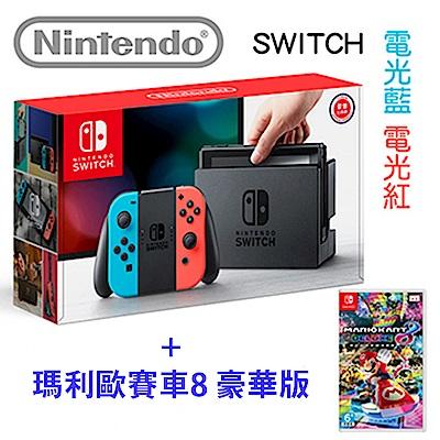 任天堂 Switch 瑪利歐賽車8 豪華版 藍紅主機組合