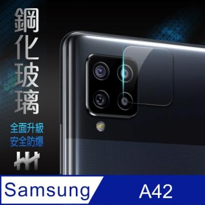 【HH】鋼化玻璃保護貼系列 Samsung Galaxy A42 5G (6.6吋) 鏡頭貼(2入)