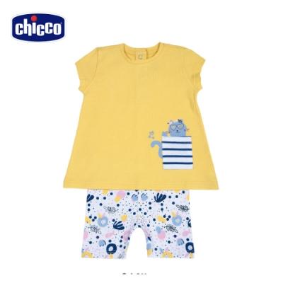 Chicco- TO BE BG-繽紛海洋短袖套裝
