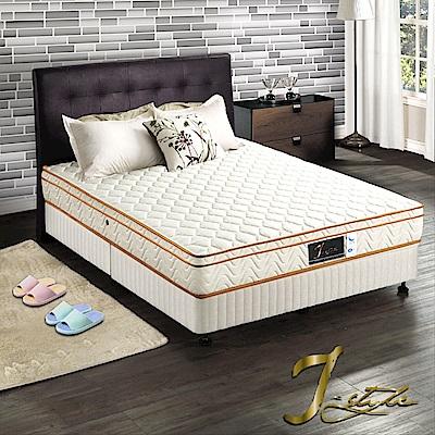 J-style婕絲黛 飯店款3M防潑水高支撐獨立筒床墊 雙人5x6.2尺