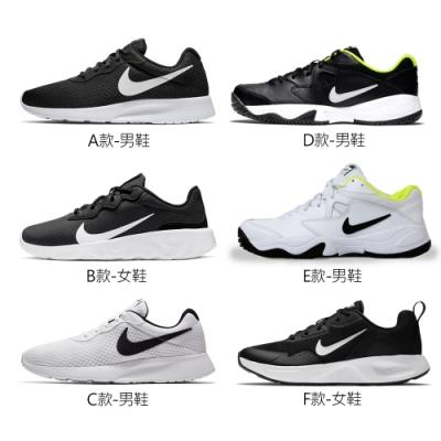 【時時樂限定】NIKE 健身 休閒 訓練 網球鞋 運動鞋 (多款任選)