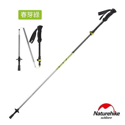 Naturehike ST05碳纖維鋁合金五節折疊登山杖 春芽綠 D005-D-急