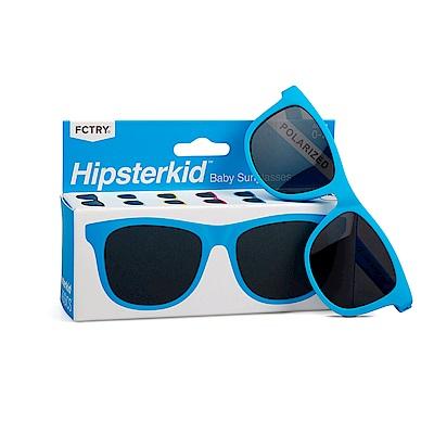 美國Hipsterkid 抗UV偏光時尚嬰幼兒童太陽眼鏡(附固定繩) - 藍