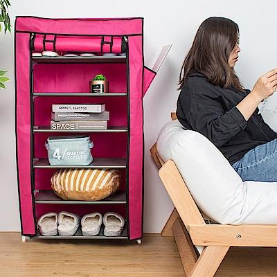 樂嫚妮 六層DIY組合防塵鞋架/鞋櫃