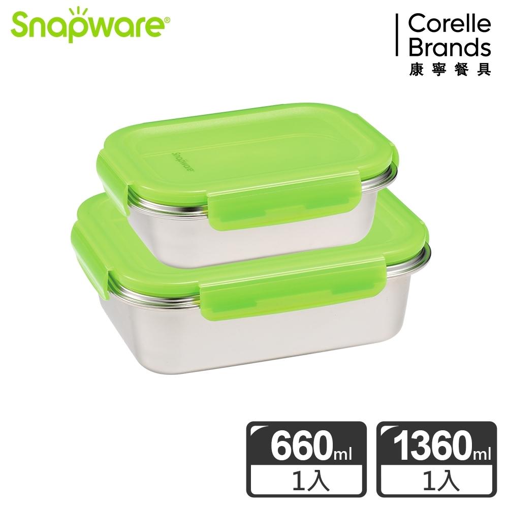 康寧 SNAPWARE 316不鏽鋼保鮮盒 2入組 B01 product image 1