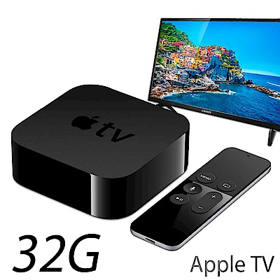 Apple TV  32 G(MR 912 TA/A)