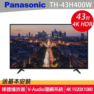 Panasonic 國際牌43型HD液晶顯示器 TH-43H400W
