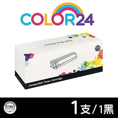 Color24 for Kyocera 黑色 TK-1124/TK1124 相容碳粉匣