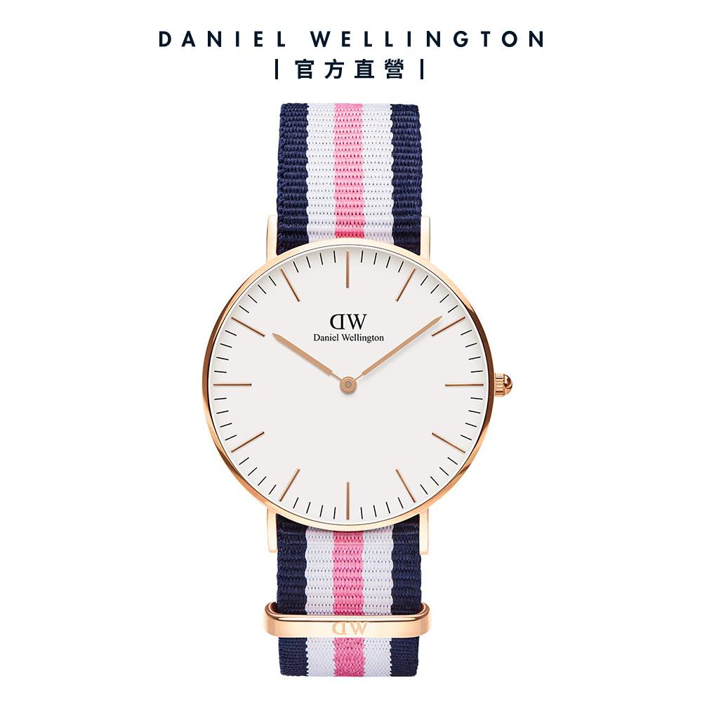 【Daniel Wellington】官方直營 Classic Southampton 36mm藍白粉織紋錶 DW手錶