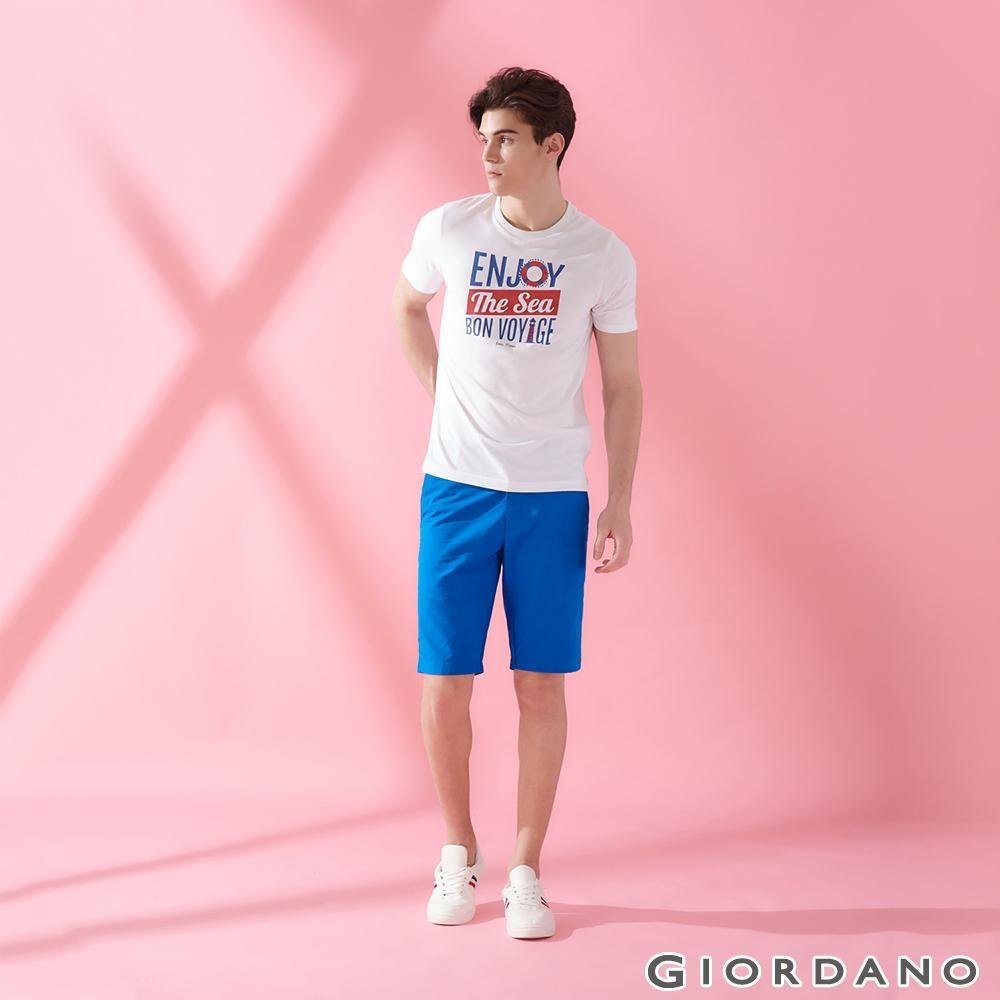 GIORDANO 男裝素色COOLMAX卡其短褲-74 帝國藍