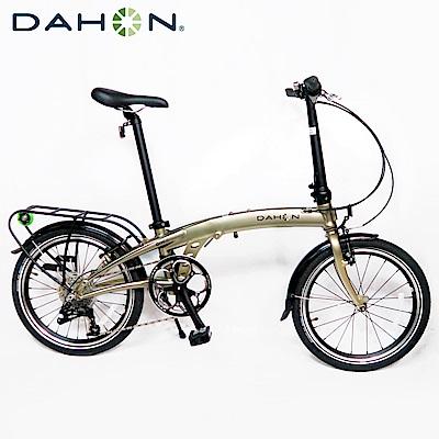 DAHON大行 QIX D8 20吋8速鋁合金縱向折疊單車/自行車-金色