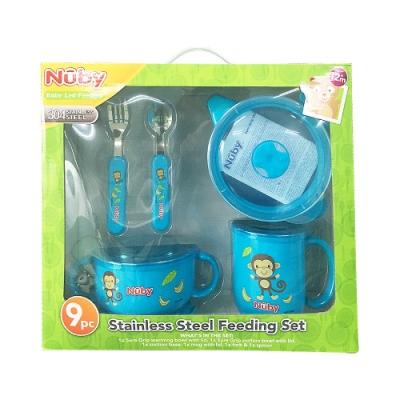 Nuby 不鏽鋼餐具禮盒-藍