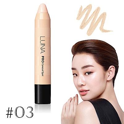 (即期品)韓國LUNA 完美裸妝多功能遮瑕筆4.5g #3粉嫩色X2入組