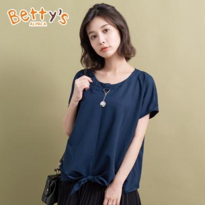betty's貝蒂思 簡約風格吊飾綁結上衣(深藍)