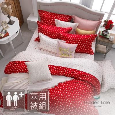 GOLDEN-TIME-馬拉斯奇諾的愛戀-200織紗精梳棉兩用被床包組(加大)