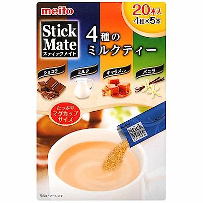 名糖 綜合口味奶茶粉(110g)
