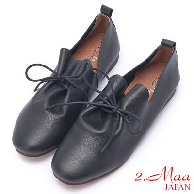 2.Maa 柔軟小牛皮綁帶深口包鞋 - 黑