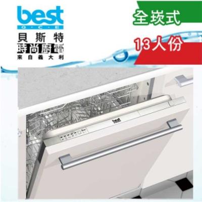 【義大利貝斯特best】全嵌式洗碗機 DW-326(13人份)