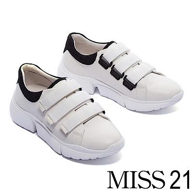 休閒鞋 MISS 21 個性撞色拼接魔鬼氈條帶厚底休閒鞋-白