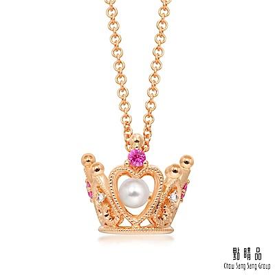 點睛品 La Pelle 18K玫瑰金皇冠珍珠項鍊