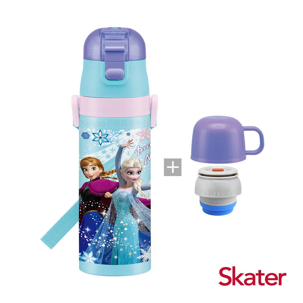 Skater直飲2way保溫水壺(附杯蓋組)-冰雪奇緣PARTY