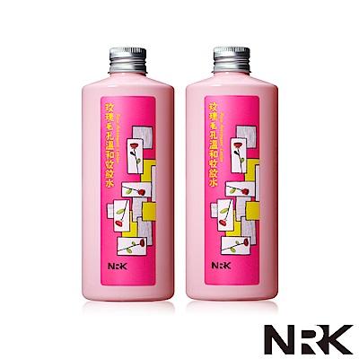 NRK牛爾【任選滿$599出貨】玫瑰毛孔溫和收斂水2入組