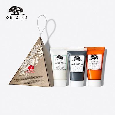 【官方直營】Origins 品木宣言 明星公益小樹組