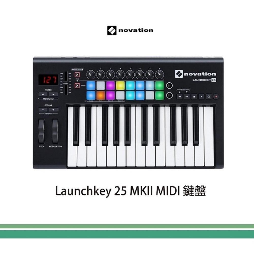 Novation Launchkey /25鍵MIDI鍵盤/