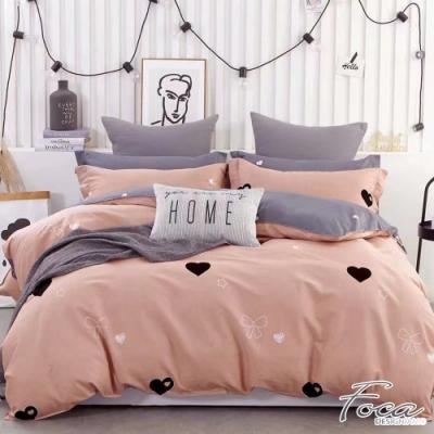 FOCA悸動的心 特大-韓風設計100%精梳純棉四件式兩用被床包組