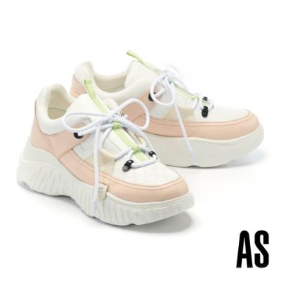 休閒鞋 AS 潮流異材質拼接登山帶釦LOGO造型厚底老爹休閒鞋-粉