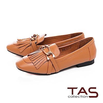 TAS 金屬飾條流蘇素面牛皮樂福鞋-榛果卡其