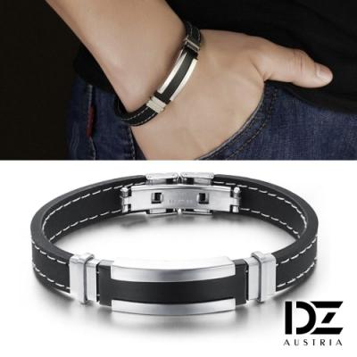 DZ 潮男H型 316L白鋼矽膠手環手鍊(黑系)