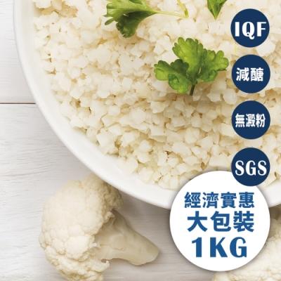 任選 GREENS 冷凍白花椰菜米狀(1000g)