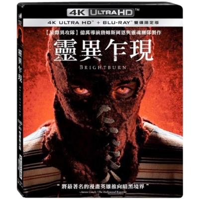 靈異乍現 4K UHD+BD 雙碟限定版  藍光 BD